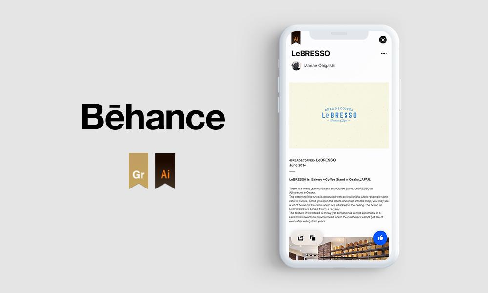 Behanceのグラフィックデザイン部門に「LEBRESSO」がフィーチャーされました。