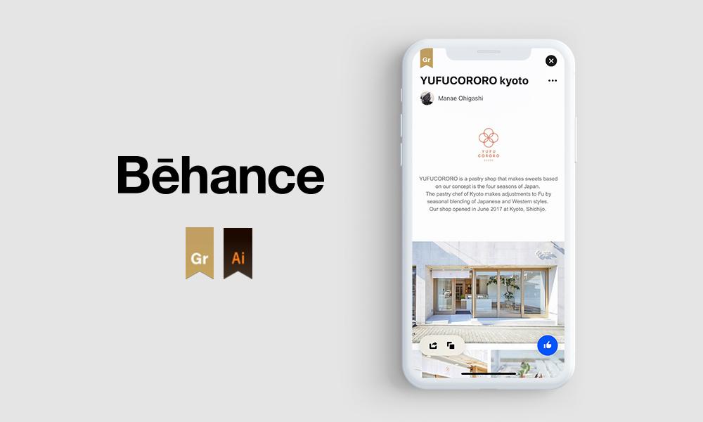 Behanceのグラフィックデザイン部門に「YUFUCORORO kyoto」がフィーチャーされました。