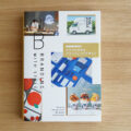 書籍「ターゲットの心を掴む スタイルのあるブランディングデザイン」にデザイン担当3店舗が掲載されました。